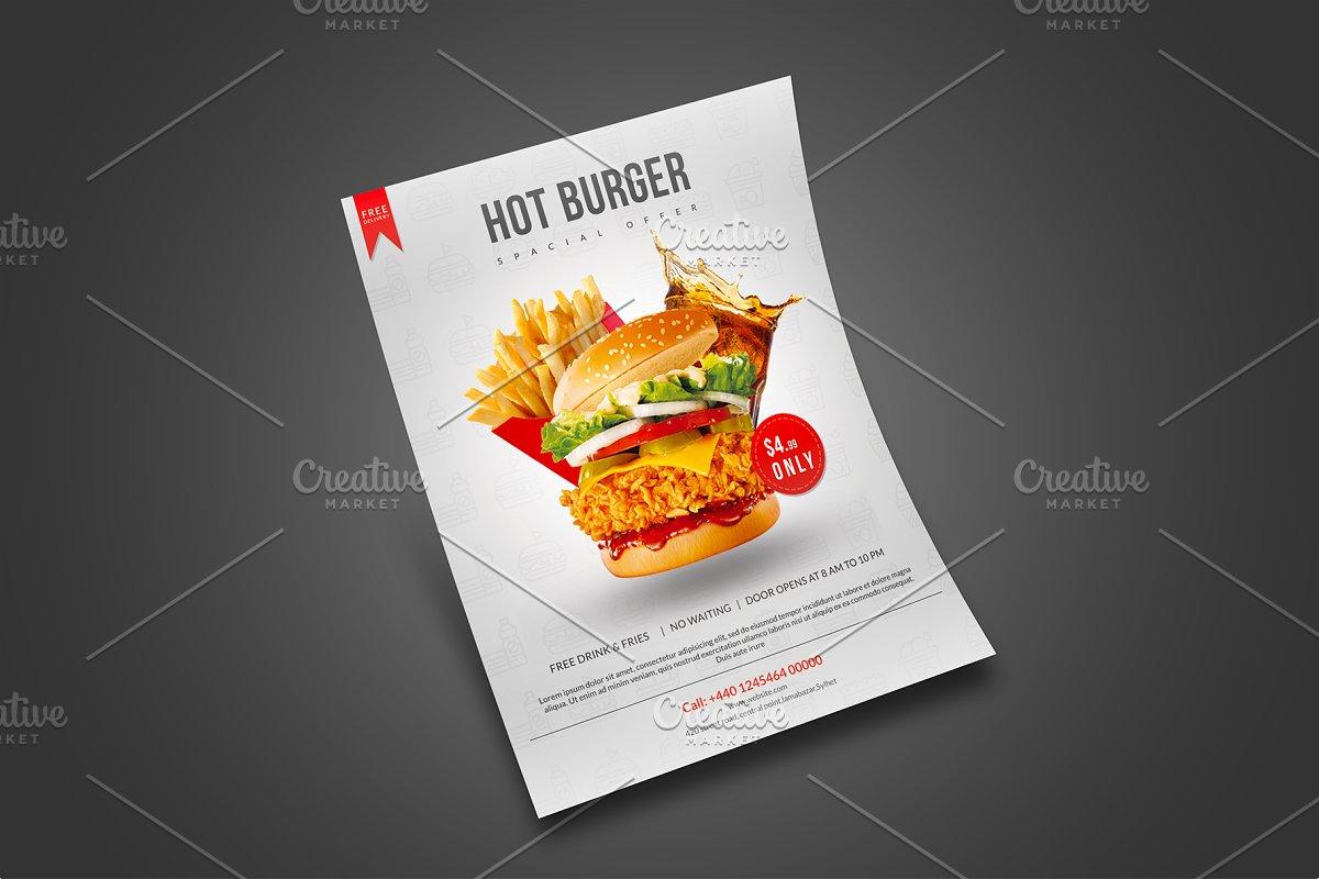 فایل لایه باز تراکت فست فود Burger Flyer Template