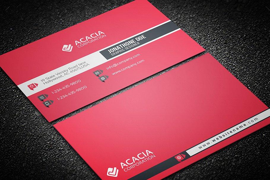 وکتور کارت ویزیت Business Card 2