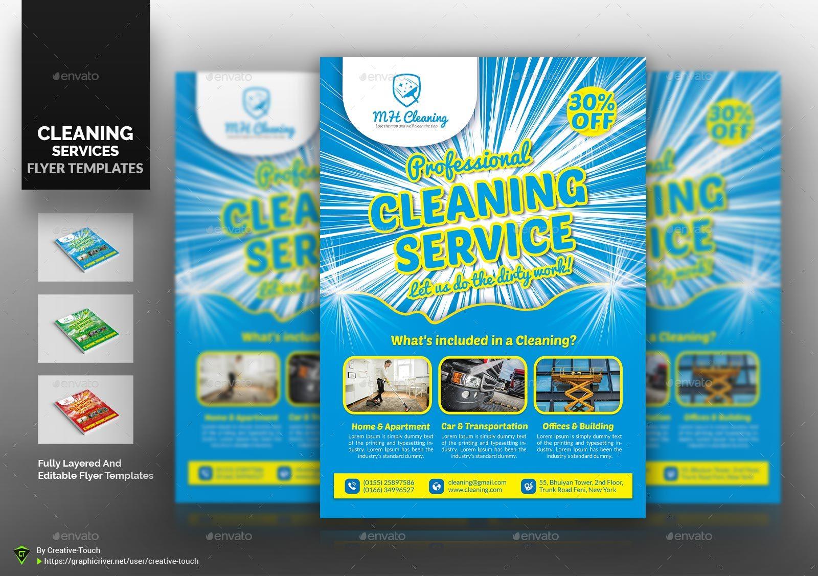 فایل لایه باز آگهی خدمات نظافتی