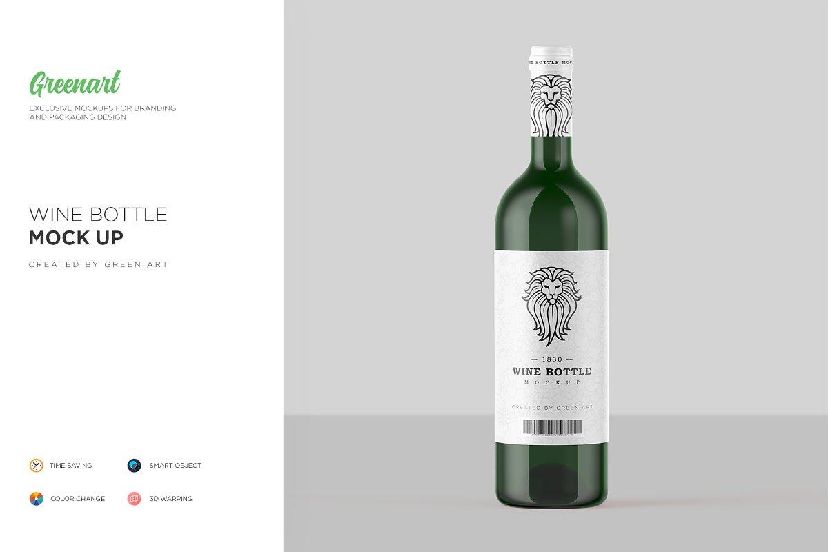 موکاپ بطری شیشه ای