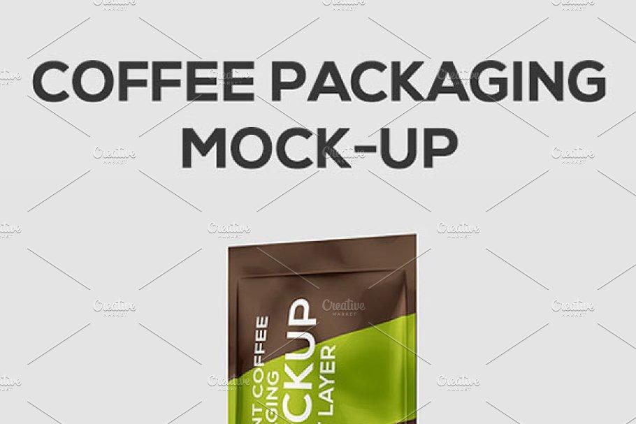 موکاپ پاکت قهوه