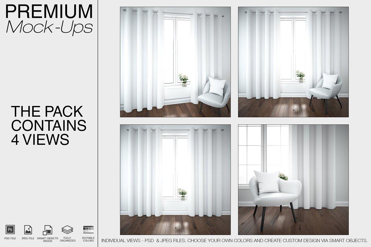 موکاپ پرده Curtains Mockup Set