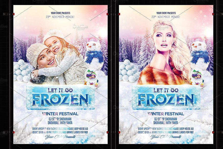 فایل لایه باز بنر Frozen Winter Party Flyer