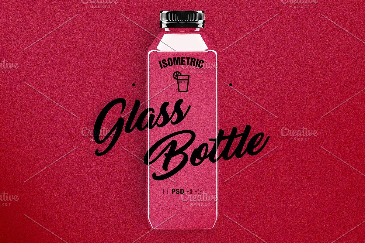 موکاپ بطری شیشه ایی