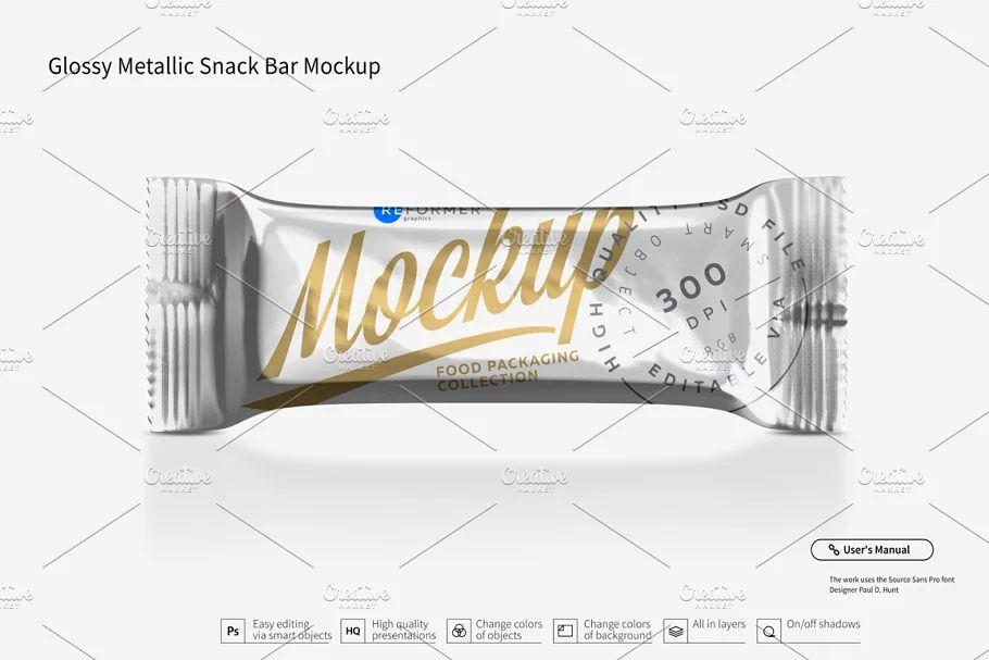 موکاپ بسته بندی شکلات Glossy Metallic