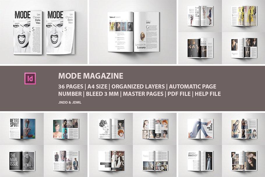 قالب ایندیزاین مجله