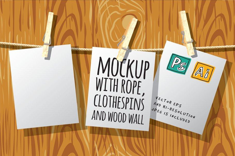 موکاپ Mockup with rope clothespins