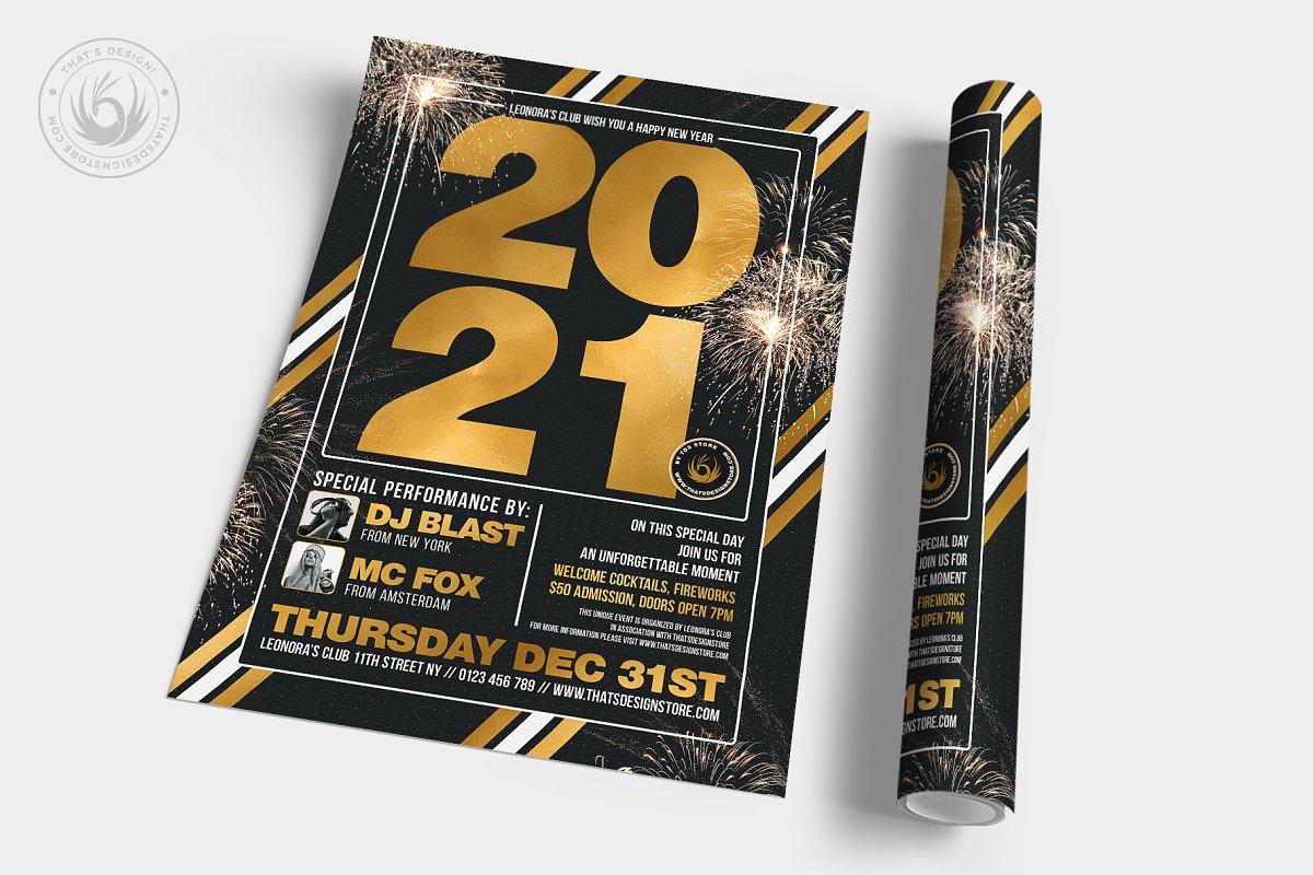 فایل لایه باز بنر سال نو میلادی New Year Flyer Template V6
