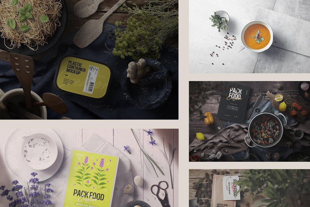 جعبه ابزار ساخت موکاپ بسته بندی مواد غذایی