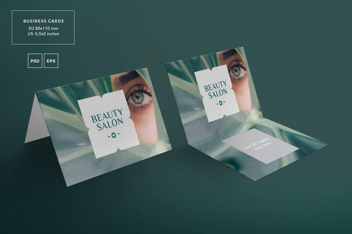 فایل لایه باز آگهی سالن زیبایی